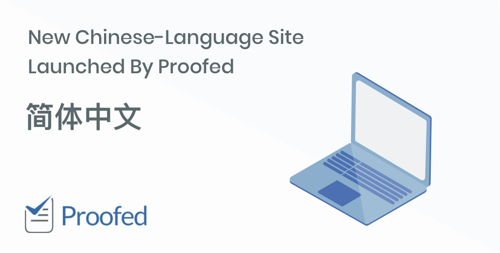 New Chinese-Language Site Launched By Proofed